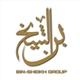 Bin Sheikh Group