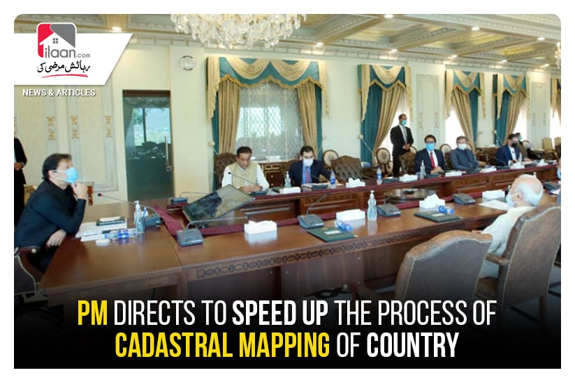 PM directs to speed up the process of cadastral mapping of country