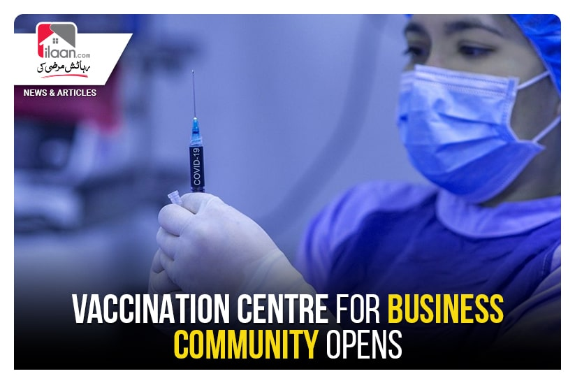 Vaccination center for business community opens