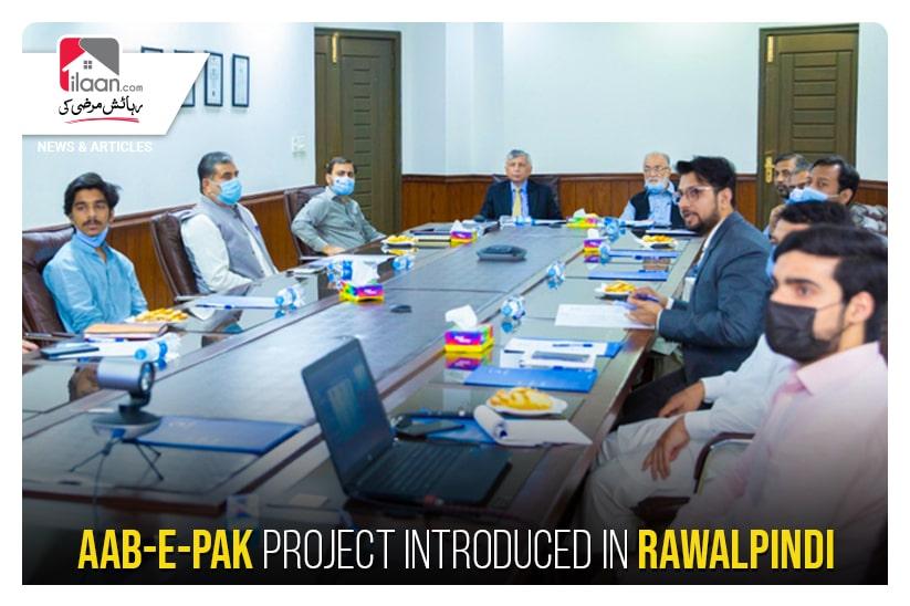 Aab-e-Pak project introduced in Rawalpindi