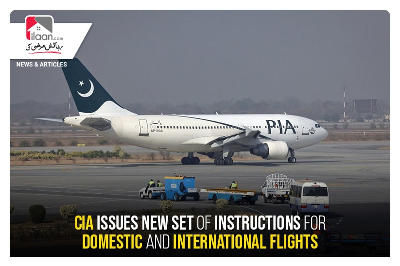 CIA issues new set of instructions for domestic and international flights