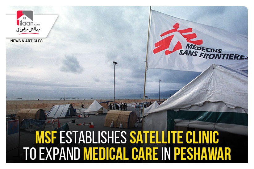 MSF establishes satellite clinic to expand medical care in Peshawar
