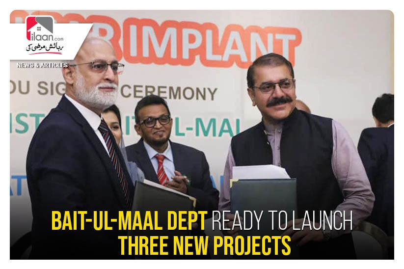 Bait-ul-Maal dept ready to launch three new projects