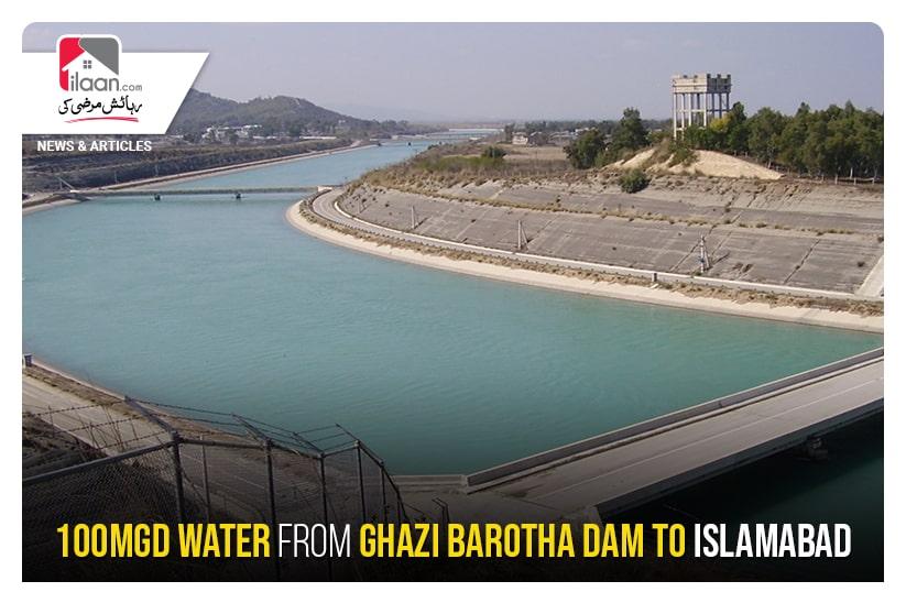 100MGD water from Ghazi Barotha Dam to Islamabad