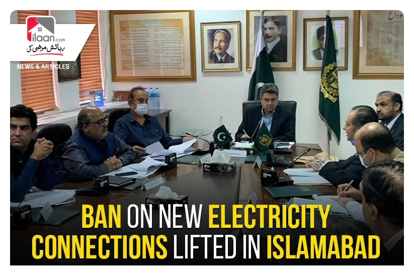 Ban on new electricity connections lifted in Islamabad