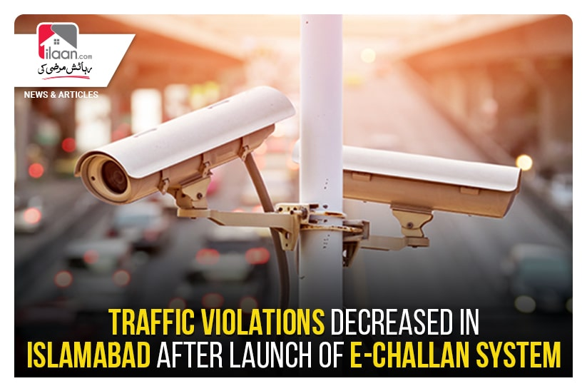 Traffic violations decreased in Islamabad after launch of e-challan system