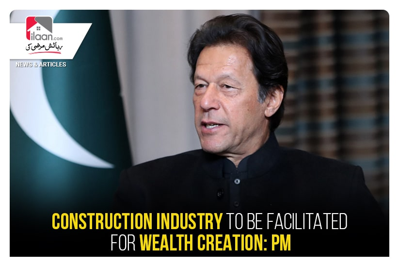 Construction industry to be facilitated for wealth creation: PM