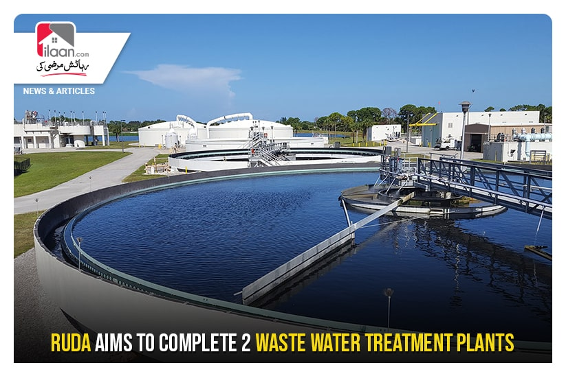 RUDA aims to complete 2 waste water treatment plants