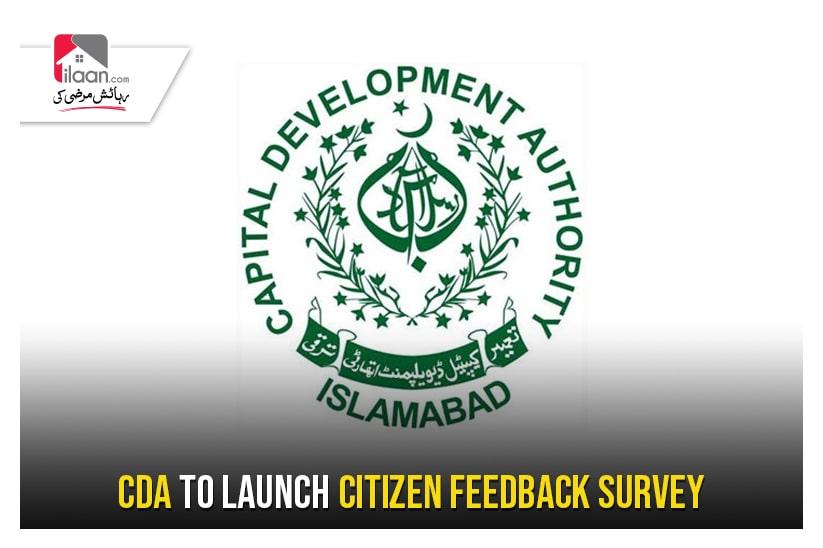 CDA to launch citizen feedback survey