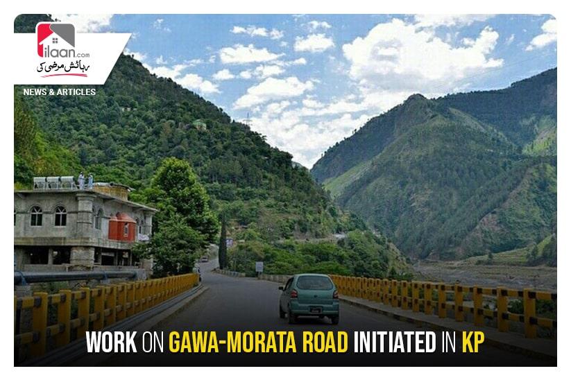 Work on Gawa-Morata road initiated in KP