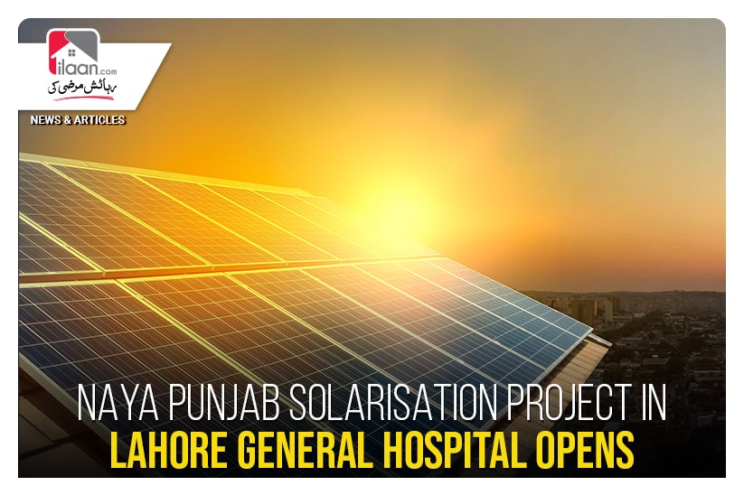 Naya Punjab Solarisation Project in Lahore General Hospital opens