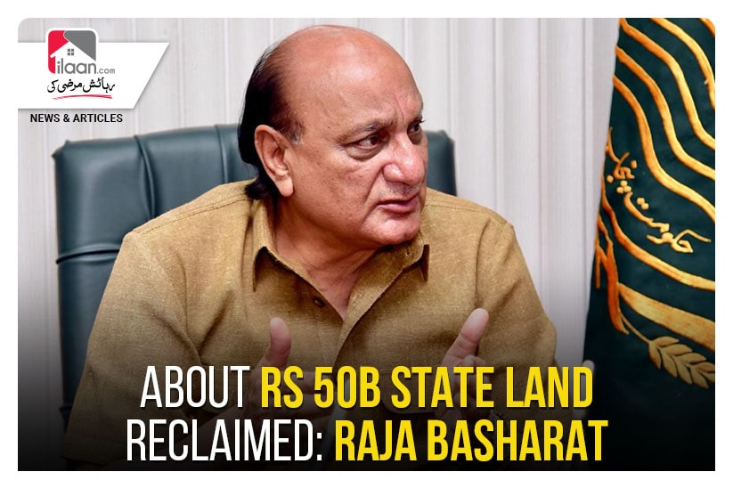 About Rs 50b state land reclaimed: Raja Basharat