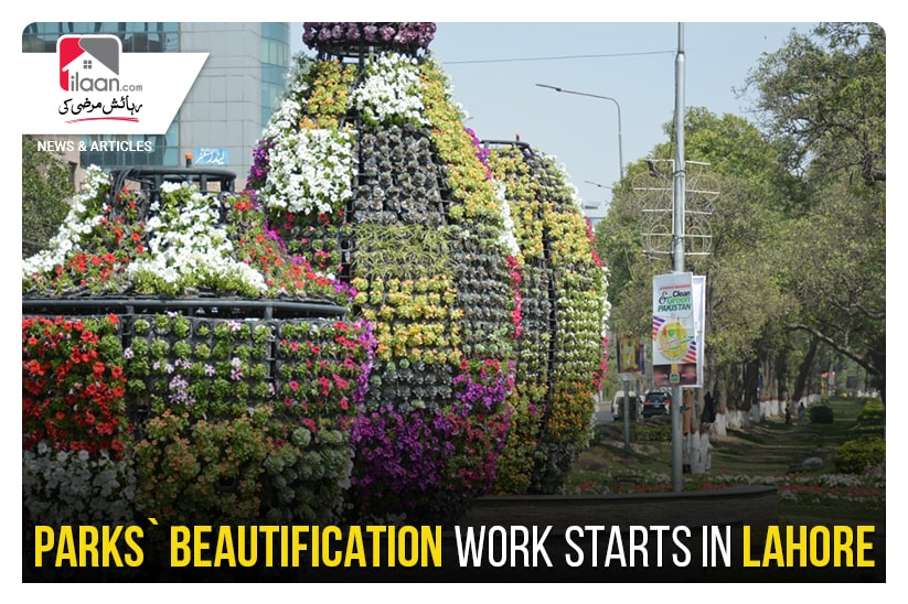 Parks` Beautification work starts in Lahore