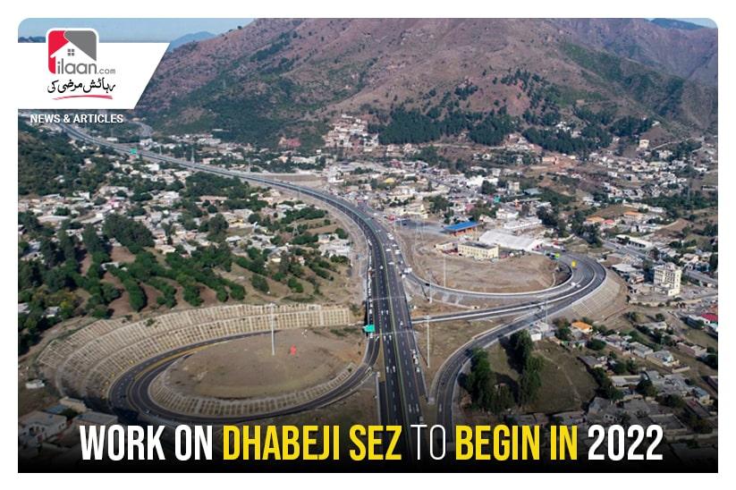 Work on Dhabeji SEZ to begin in 2022
