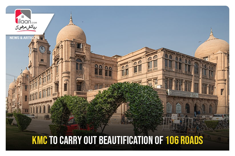 KMC to carry out beautification of 106 roads