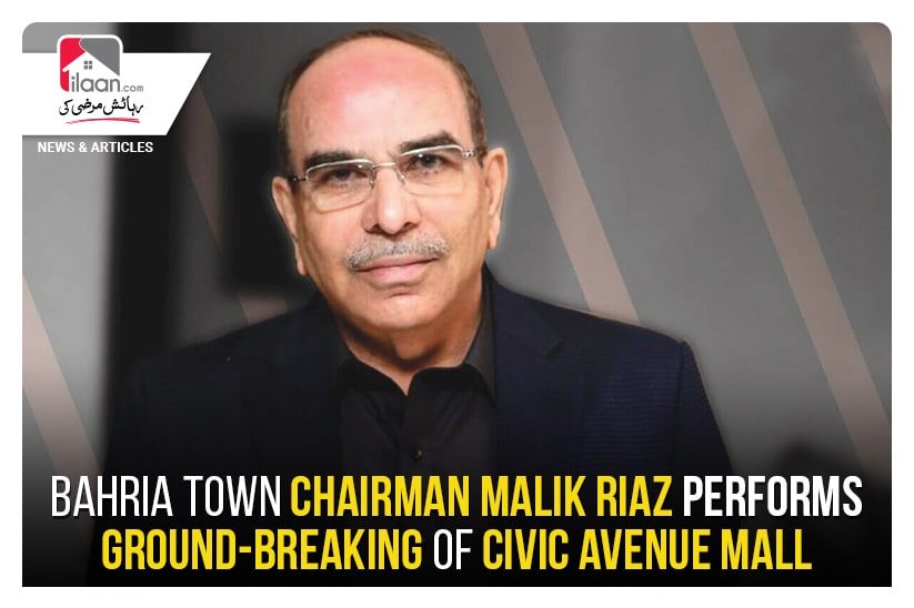 Bahria Town Chairman Malik Riaz performs ground-breaking of Civic Avenue Mall