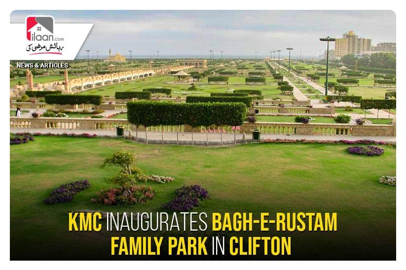 KMC inaugurates Bagh-e-Rustam Family Park in Clifton