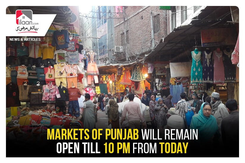 Markets of Punjab will remain open till 10 pm from today