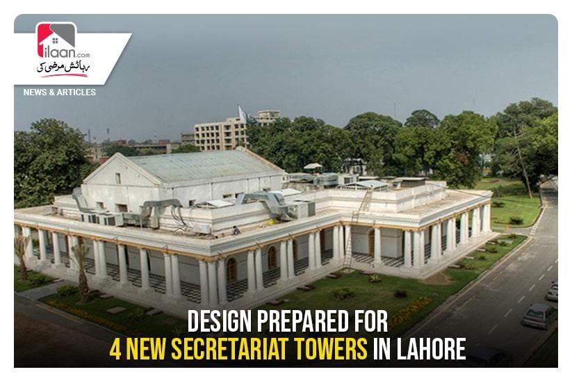 Design prepared for 4 new secretariat towers in Lahore