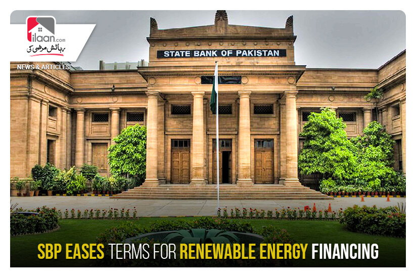SBP eases terms for renewable energy financing