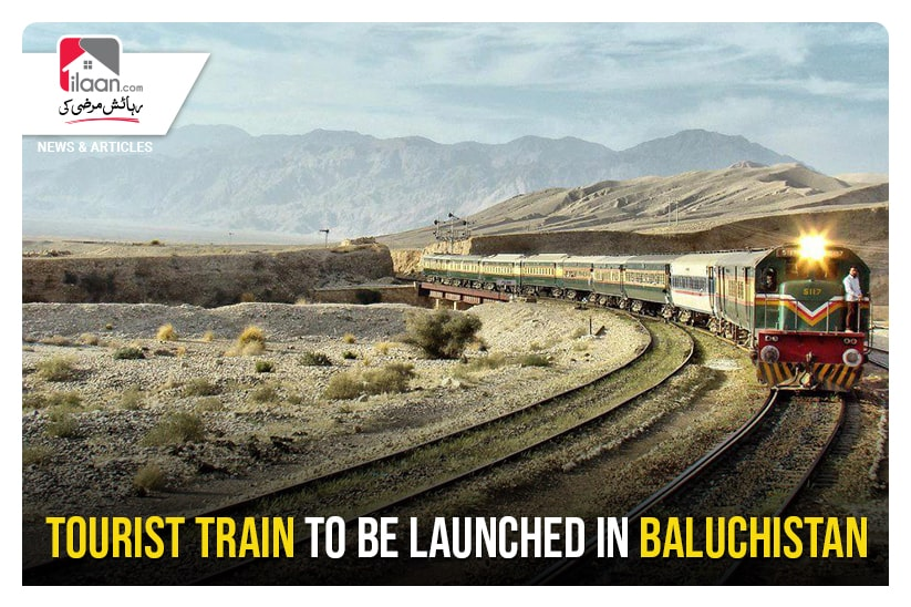 Tourist train to be launched in Baluchistan