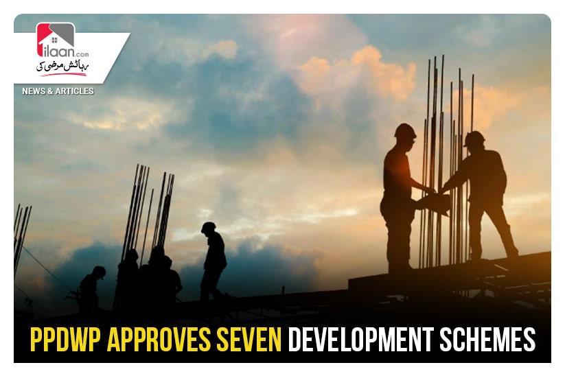 PPDWP approves seven development scheme