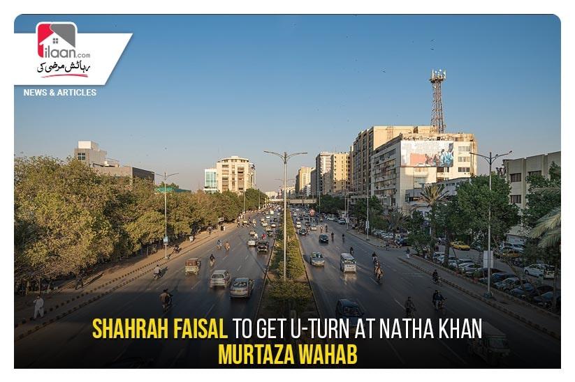 Shahrah Faisal to get U-Turn at Natha Khan: Murtaza Wahab