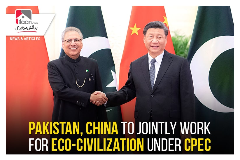 Pakistan, China to jointly work for eco-civilization under CPEC