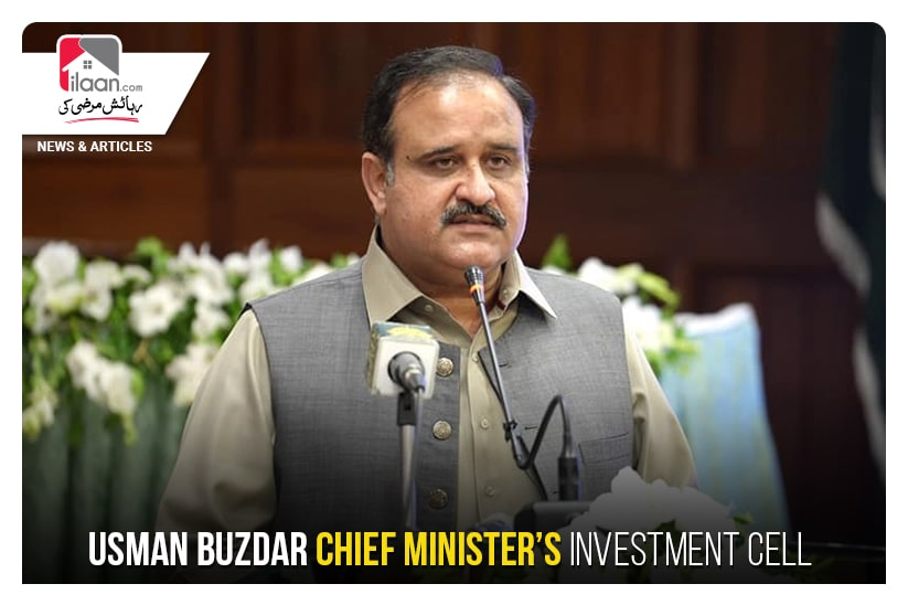 Usman Buzdar Chief Minister's Investment Cell