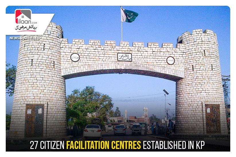 27 Citizen Facilitation Centres established in KP