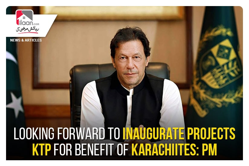 Looking forward to inaugurate projects KTP for benefit of Karachiites: PM