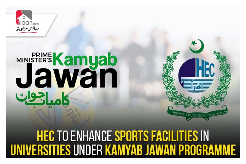 HEC to enhance sports facilities in universities under Kamyab Jawan Programme