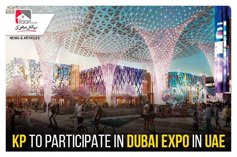 KP to participate in Dubai Expo in UAE
