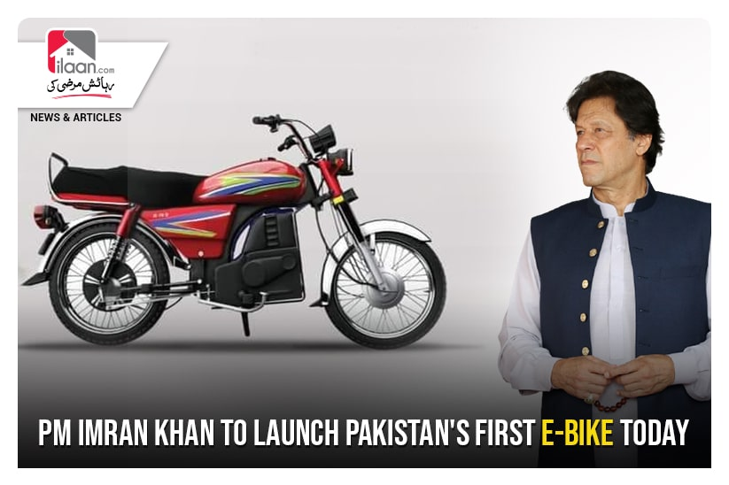 PM Imran Khan to launch Pakistan's first E-bike today