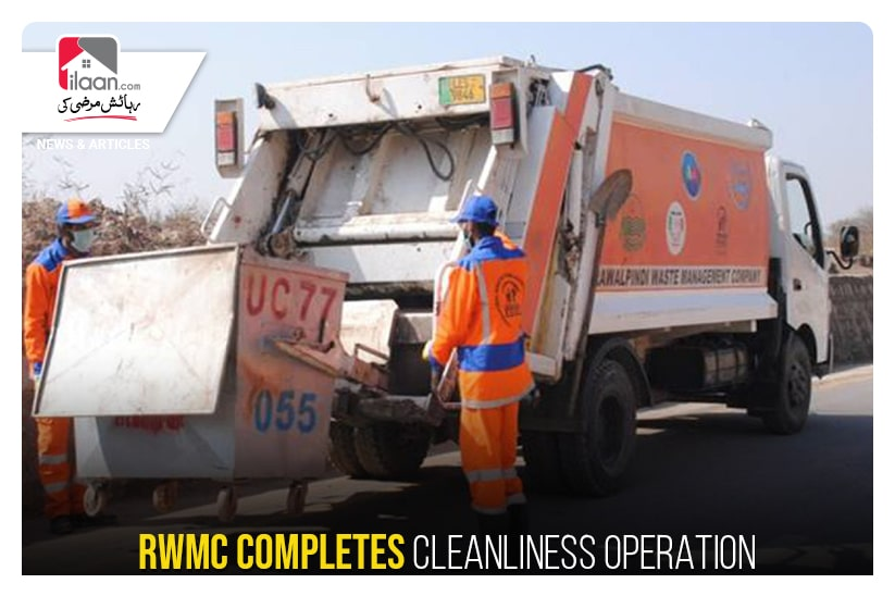 RWMC completes cleanliness operation