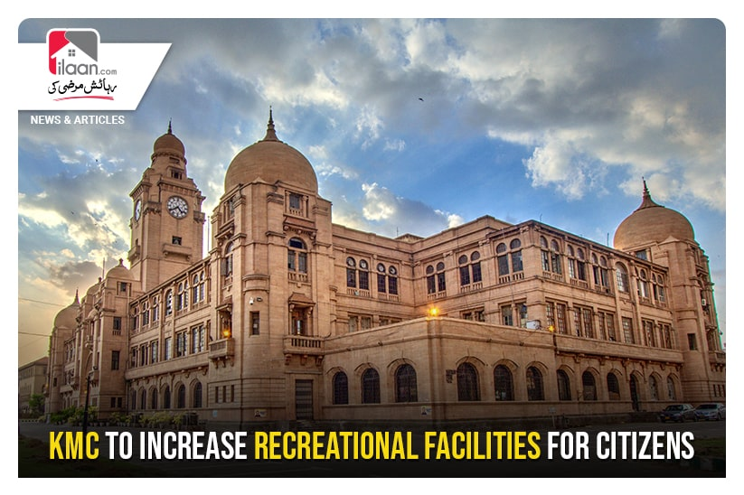 KMC to increase recreational facilities for citizens
