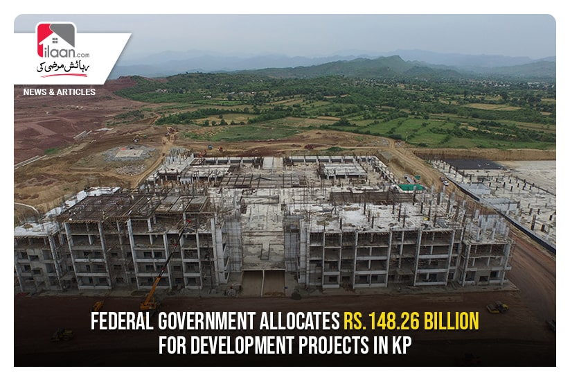Federal government allocates Rs.148.26 billion for development projects in KP