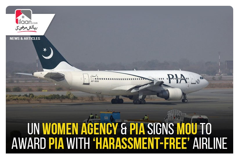 UN Women Agency & PIA signs MoU to award PIA with 'harassment-free' airline