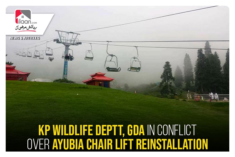 KP Wildlife deptt, GDA in conflict over Ayubia chair lift reinstallation