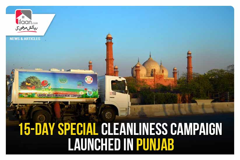 15-day special cleanliness campaign launched in Punjab