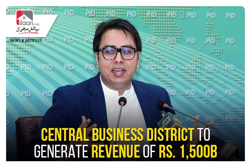 Central Business District to generate revenue of Rs. 1,500b