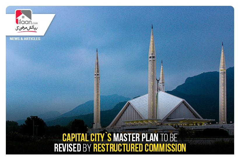 Capital City`s master plan to be revised by restructured commission