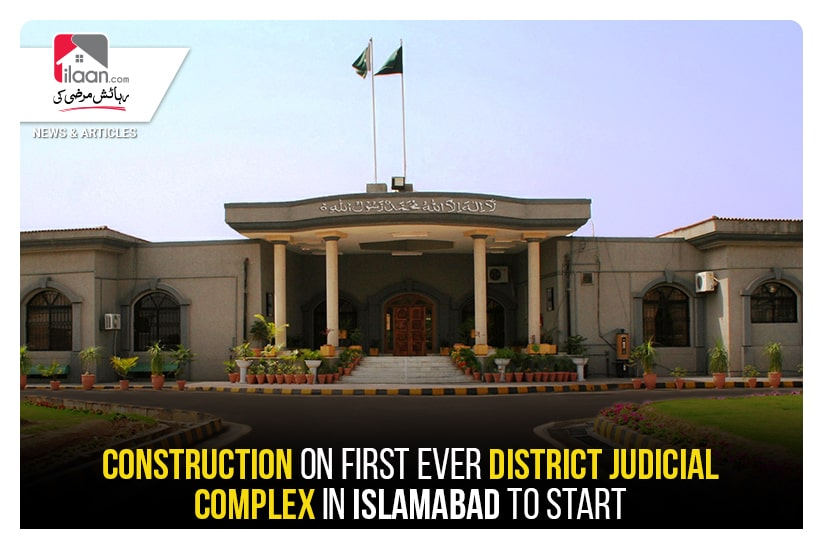 Construction on first ever district judicial complex in Islamabad to start