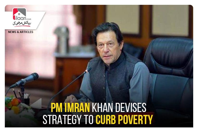 PM Imran Khan devises strategy to curb poverty