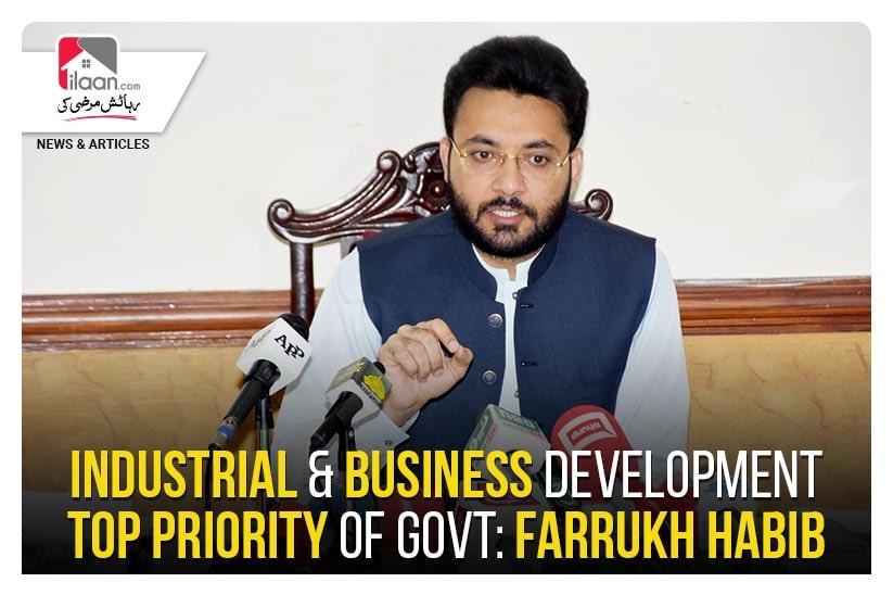 Industrial & business development top priority of govt: Farrukh Habib