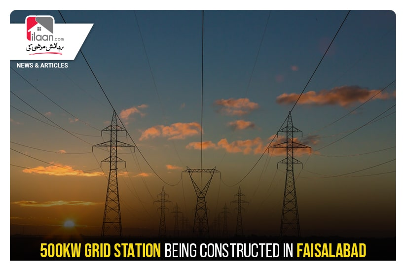 500KW grid station being constructed in Faisalabad