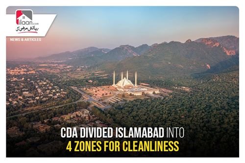 CDA divided Islamabad into 4 zones for cleanliness