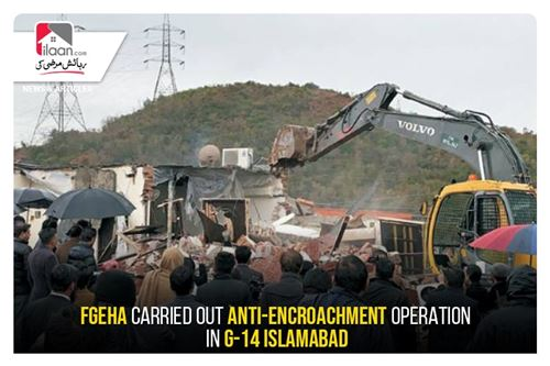 FGEHA carried out anti-encroachment operation in G-14 Islamabad