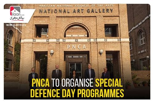 PNCA to organise special Defence Day programmes