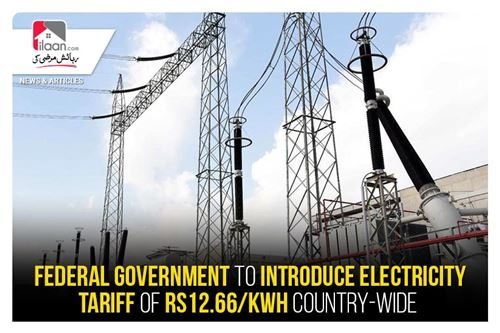 Federal Government to introduce electricity tariff of Rs12.66/kWh country-wide